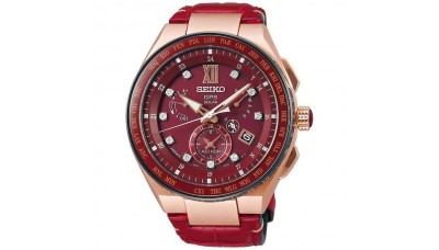 Seiko Astron SBXB158 Executive Line GPS Solar with Diamonds