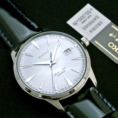 Seiko Mechanical SARB065 Automatic Cocktail Time Made in Japan