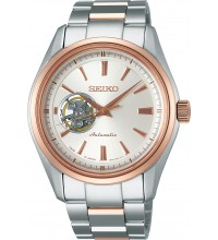 Seiko Presage SARY052 Modern Collection Mechanical Stainless Steel