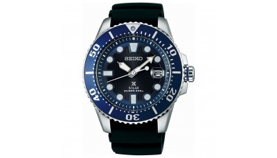 Seiko Prospex SBDJ019 Diver Solar 200m Made in Japan