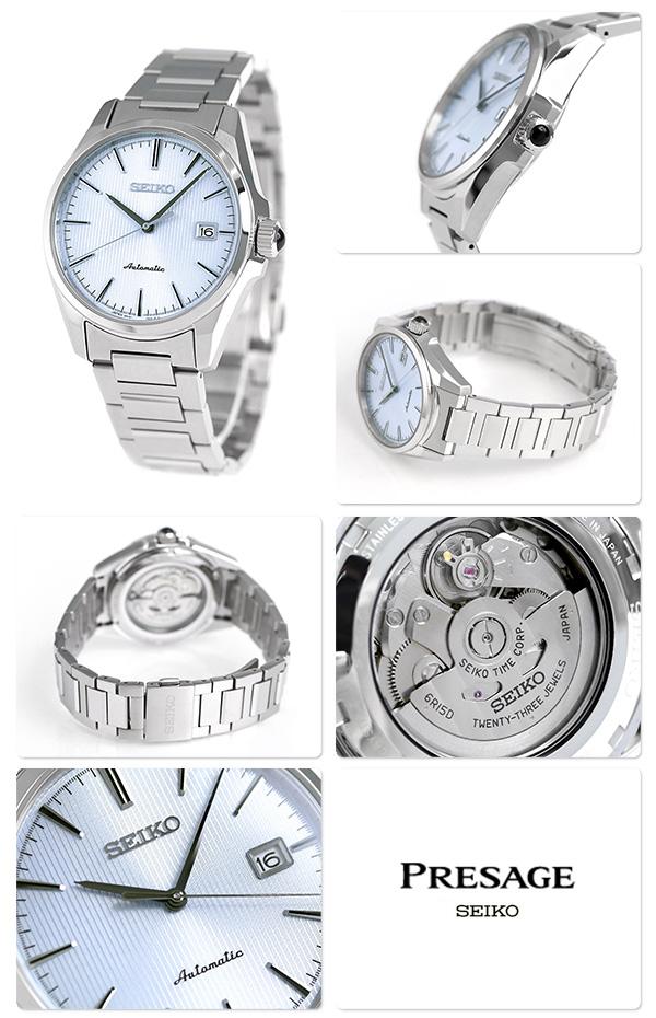 online retailer 647e3 05d89 Seiko Presage SARX043   Japan-OnlineStore.com